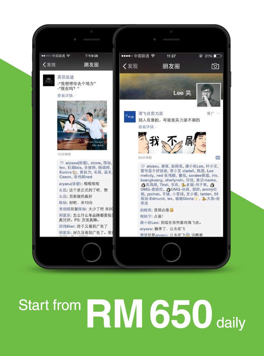 WeChat Malaysia | Weixin Official Account & Advertising Services
